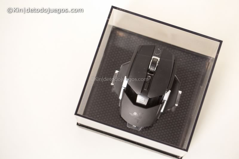 review mouse razer ouroboros-7480