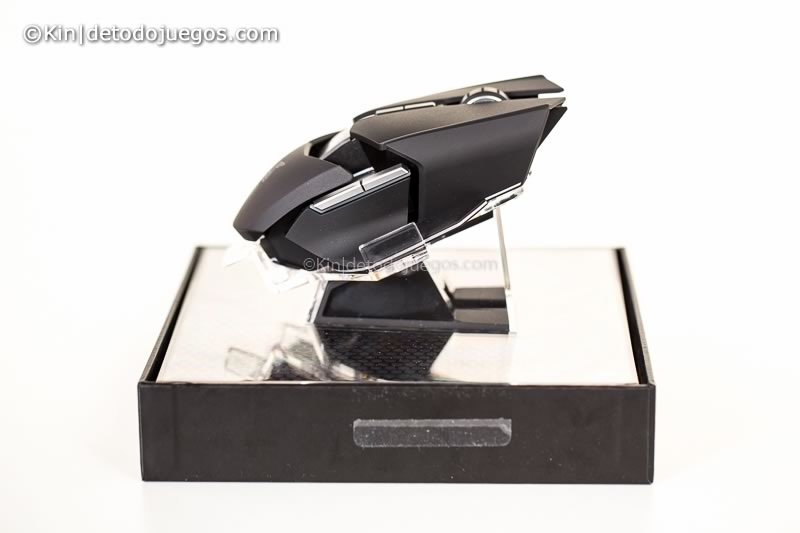 review mouse razer ouroboros-7490