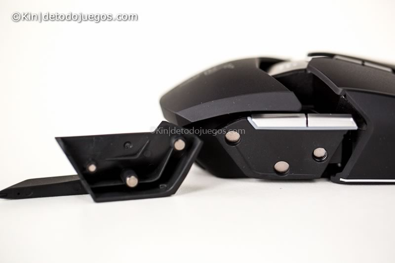 review mouse razer ouroboros-7521